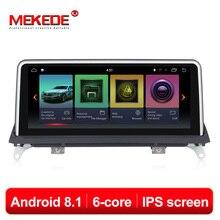 Mekede 6 core Android 8,1 автомобилей Радио мультимедийный плеер для BMW X5 E70 X6 E71 2007-2013 Оригинальный CCC или CIC системы ID7 ID6 EVO
