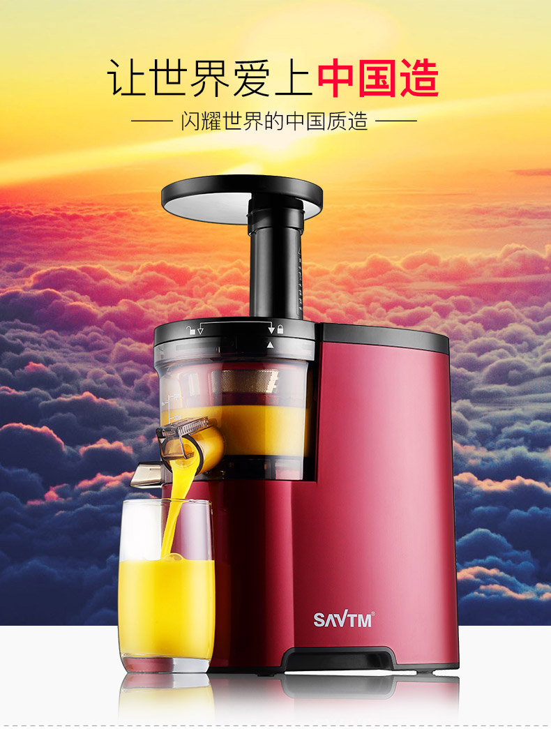 2nd Generation 100% Original Elite MONDIAL SJ-06 Slow Juicer Fruit Vegetable Citrus Low Speed Juice Extractor german motor technology new large mouth slow juicer fruit vegetable citrus low speed juice extractor