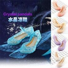 Новая модная детская одежда для девочек; летние сандалии со стразами в стиле принцессы прозрачная обувь на высоких каблуках, обувь принцессы сандалии вечерние Косплэй обувь