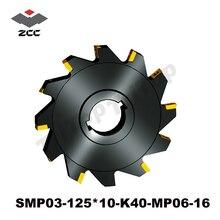 CNC Фрезерный Станок SMP03-125 * 10-K40-MP06-16 для карбида вольфрама фрезерные вставки MPHT MPHT060304-DM поворотных глава лица и стороны