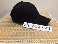 Rare blank 6 panel without design any cap 6 panel unbranded and drawings hat  No embroidery 63d4879ad92f