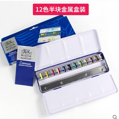 winsor & newton cotman portable  solid watercolor paint  12/24 colors set with iron box  pigment  art supplies drawing paint купить