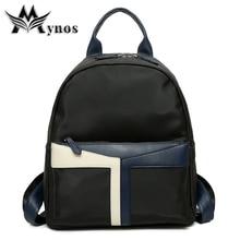 Mynos Роскошные Брендовая Дизайнерская обувь Для женщин рюкзак нейлон черный небольшой рюкзак сумка для девочек-подростков Mochila Escolar школа рюкзак сумка