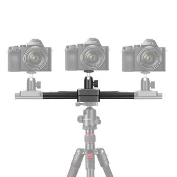 Neewer Portable Mini Camera Video Slider Rail, 9-inch Extendable to 15-inch 2-Way Retractable Damping Dolly Track Rail Slider