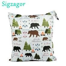 [Sigzagor] Большой влагонепроницаемый рюкзак подгузники вставка две молнии водонепроницаемые Многоразовые 30 дизайнов 40 см x 45 см