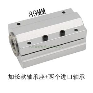 Image 2 - DIY micro table saw spindle seat small 775 motor bench drill housing 895 motor woodworking lathe mount