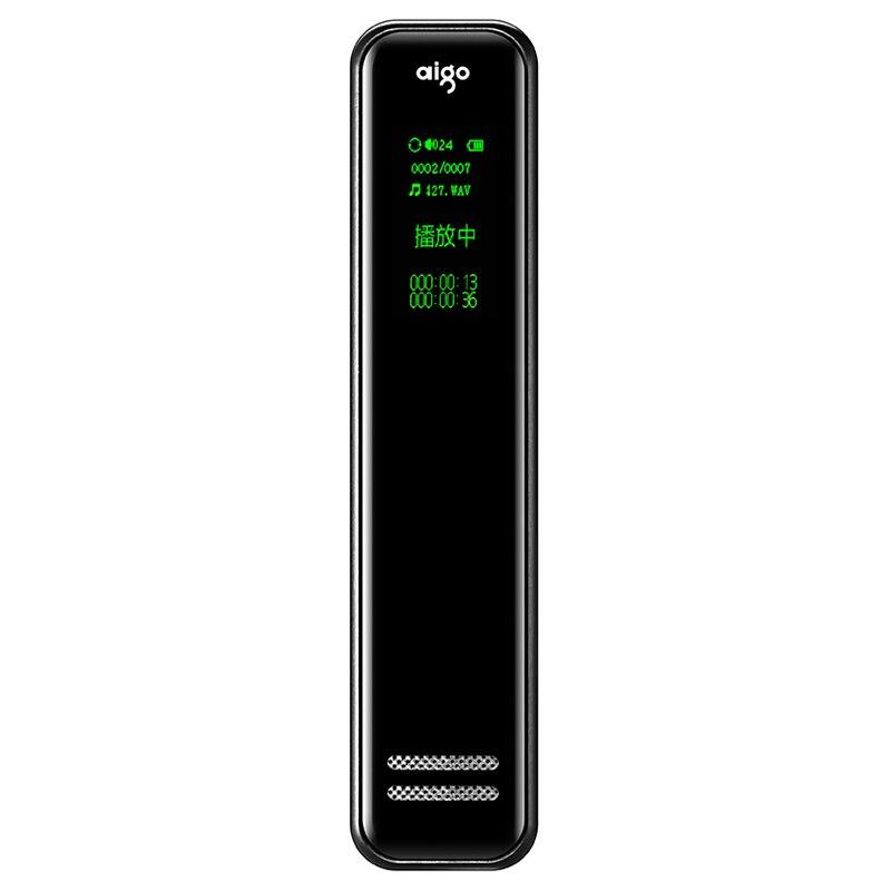 Yescool R6699 stylo enregistreur vocal numérique professionnel activation vocale cachée Dictaphone lecteur MP3 TF réunion lecture Concert