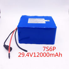 Liitokala 7s6p New win 29.4V 12Ah lithium battery electric bicycle 29.4V Li + Li battery not including 29.4v charger(China)