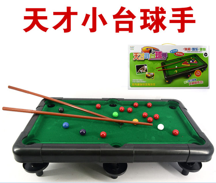 Wonderful Free Shipping New Children Big Household Billiards Table Games Plastic  Functional Household Snooker Table Games For