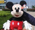 lovely plush toy mickey mouse toy doll birthday gift  the boy mickey about  50cm