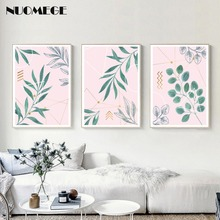 Modern Nordic Plant Leaves Decoration Minimalism Pink Living Room Canvas Painting Poster Geometry Wall Picture For Home Decor
