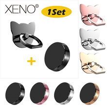 Car Magnetic phone cell support magnet for car finger ring holder tablets wall Mobile stand grip Accessories