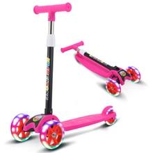 Новинка, Детский Светильник, детский трехколесный складной велосипед, слайдер, вспышка, 3 круга уличных игрушек, велосипед для детей 2-15 лет