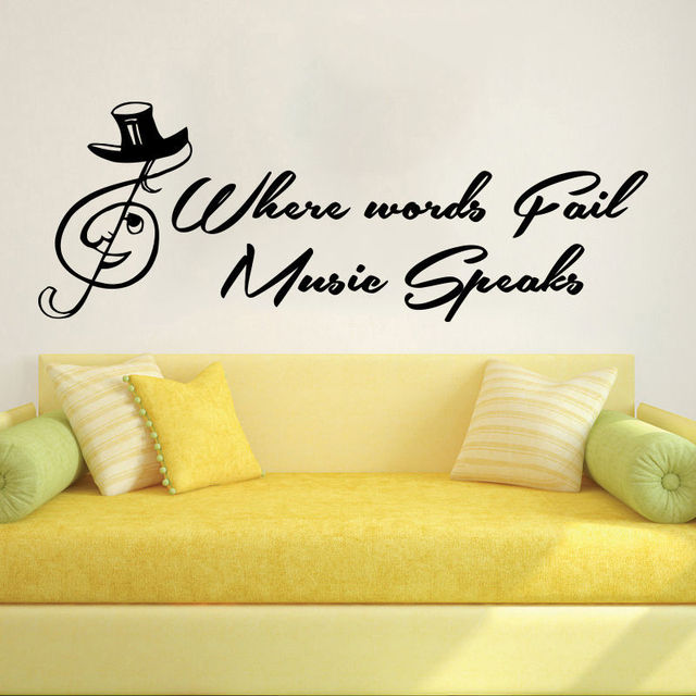 Music Vinyl Wall Decal Musical Notes Words Lettering Mural Wall Sticker Music Room Bedroom Music