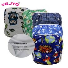 1PC Size Adjustable Baby Boys Girls Summer Swim Diaper Pant 10-40lbs Swimming Pool Nappy Trunks PUL Waterproof Swimwear