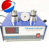 industrial product ultrasonic generator 28khz 40khz 1000W Ultrasonic Generators for Industry Cleaning Applications