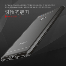 For ZTE nubia Z11 case bumper ultra thin amazing highly oxidized aircraft aluminum metal frame for ZTE Nubia Z11 pro