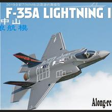 Freewing epo F-35A 70 мм EDF реактивный самолет с дистанционным управлением модель комплект F-35 F35 выдвижной самолет модель ру аэроплана хобби