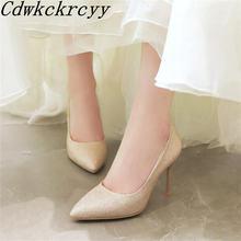 Женские туфли на высоком каблуке золотистые серебристые фиолетовые