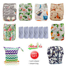 Ohbabyka Waterproof Baby Pocket Diaper Washable Reusable Cloth Diapers Baby Nappy 6pcs+6pcs Microfiber Inserts+1Free Diaper Bag