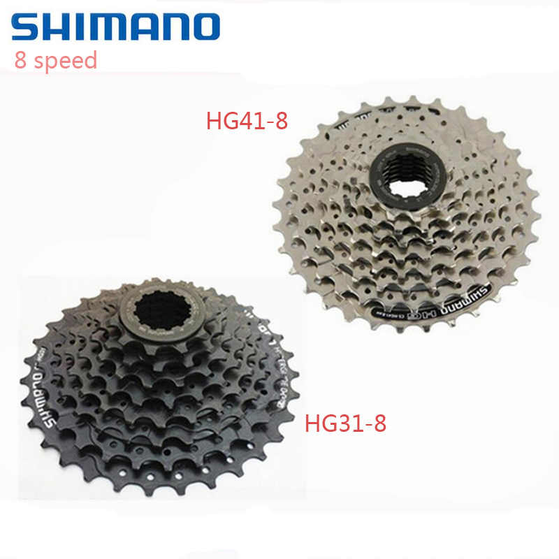 Shimano CS HG31 8 Cassette 8 Speed 11T-32T Mountain Bike MTB Bicycle Black