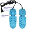 Shoes Dryer For Bake Shone Feet Deodorant UV Shones Drying Heater Sterilization Telescopic Section Warmera