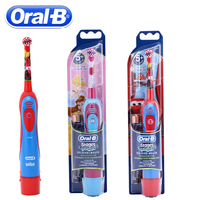 Oral B Children Disney Cars Electric Toothbrush Oral Care Soft Bristle Kids Stages Vitality Battery Oprated