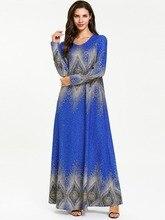 חדש תורכי נשים העבאיה שמלת חם ביול הדפסת בגדים אסלאמיים לנשים מוסלמי שמלה מבוגר גלימת 7726 #