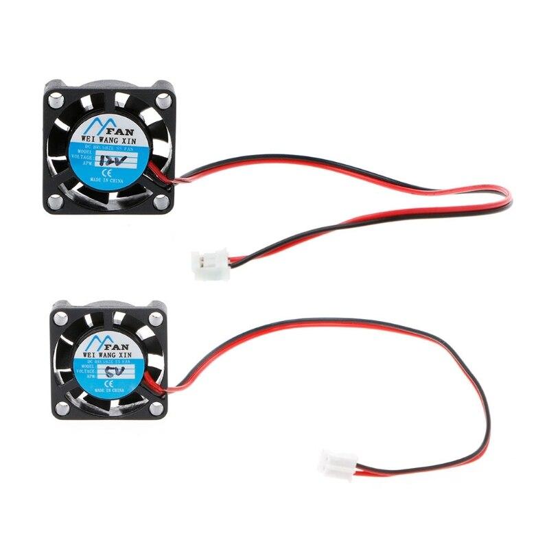 DC 5V/12V ABS Black 2-Pin Cooler Brushless Chipset Heatsink Mini Cooling Fan 2507
