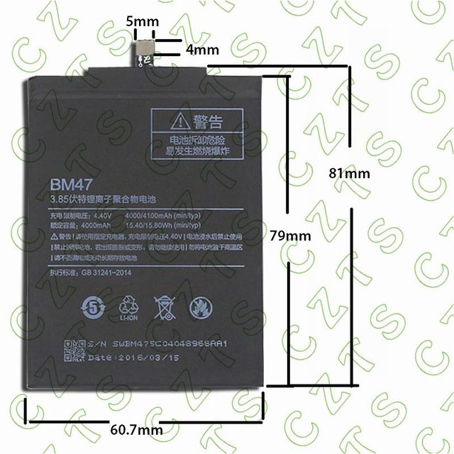 Xiaomi redmi 3 батарея купить гайка для mavic air