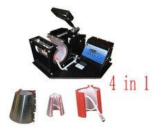 Hot 4in1 Portable Digital Mug Sublimation Transfer Machine Mug Heat Press Machine Mug Printing Machine