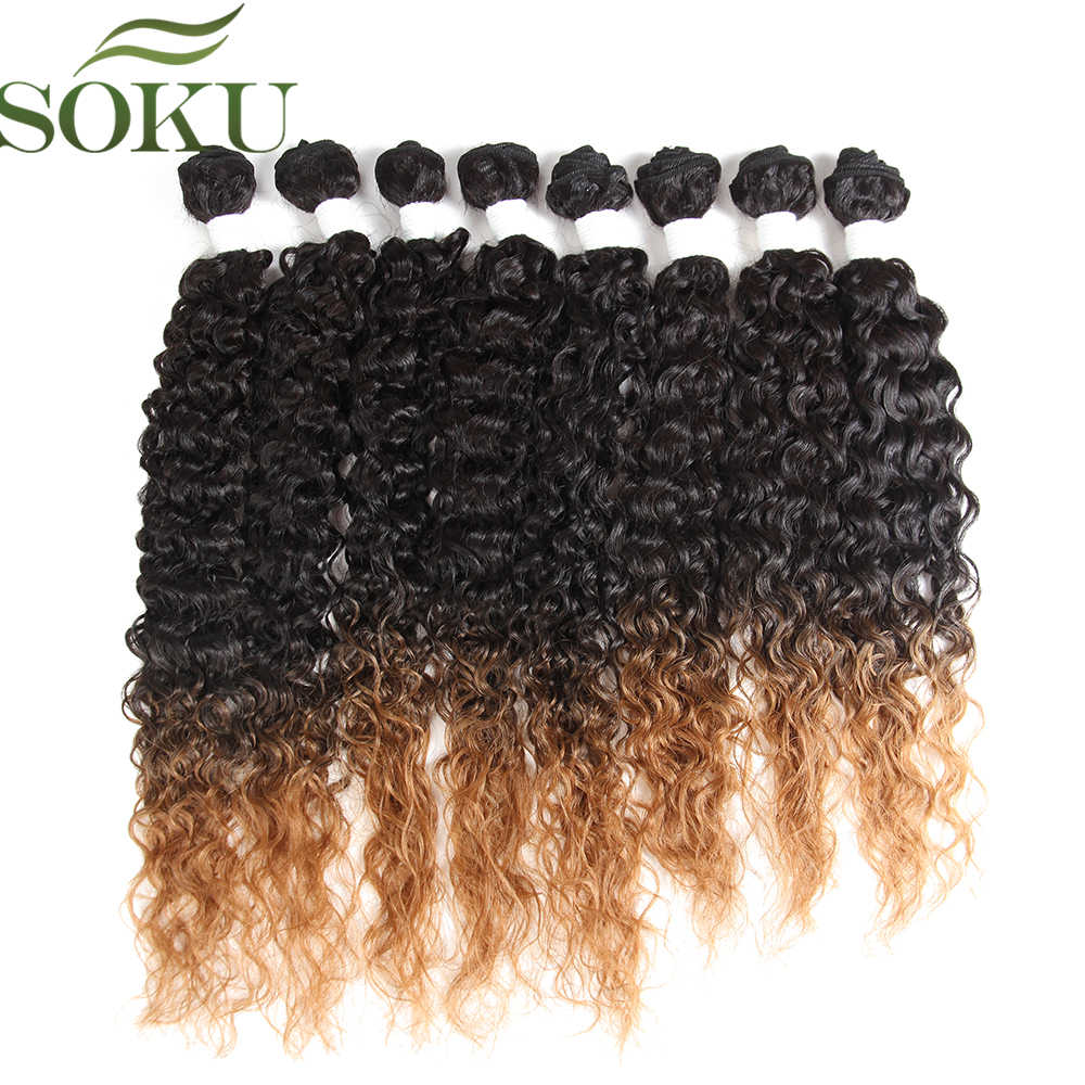 Kinky Curly Synthetic Hair Bundles SOKU High Temperature Fiber 16-20Inch Ombre Blonde Hair Weave Extensions 8pcs/pack