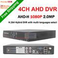 Chegada de novo! 4CH 1080 P AHD DVR para 1080 P Analog HD AHD CCTV Camera AHD-H 2.0mp vigilância gravador de vídeo de multi-idiomas DVR