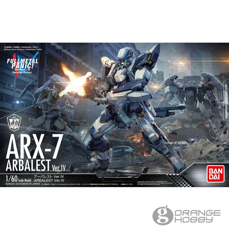 OHS Bandai Full Metal Panic 1 60 ARX 7 Arbalest Ver IV Assembly Plastic Model Kit
