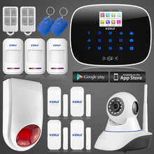 Sistema de alarma GSM APP G19 RFID Wireless/Wired Home Intruder Sistema de Alarma Antirrobo + KERUI Red wifi HD ip sistema de alarma de la cámara