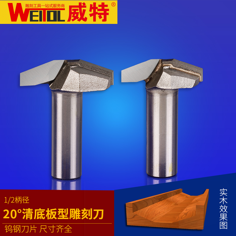 Weitol 1pcs 1/2 inch Woodworking Cutter Double Edging Router Bits for wood carbide 20 degree Clear bottom V type wood board bit 30 degree 1 2 inch shank router bit milling cutters for wood woodworking drill bevel edging for wood tool