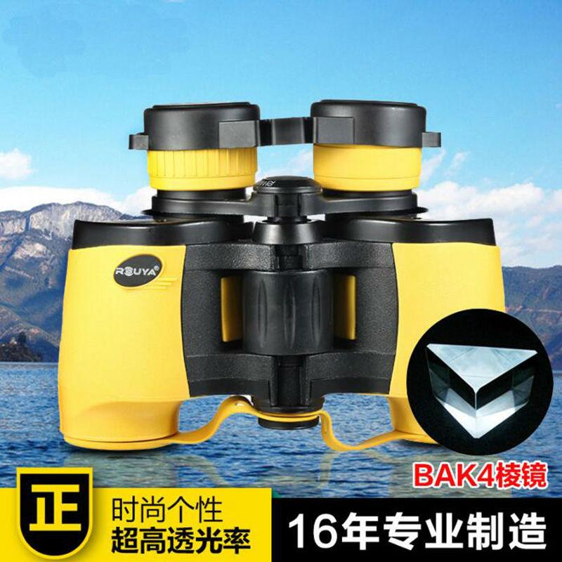 7x35 Binoculars Optical Auto Zoom Telescope High Power HD font b Night b font font b