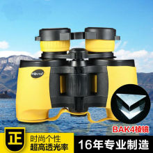 7×35 Binoculars Optical Auto Zoom Telescope High Power HD Night Vision BAK4 Binocular FMC Fully Multi-coated Lens