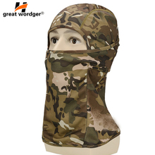 Cycling Full Face Masks Military Balaclava Tactical Headgear Sports Bike Bicycle Riding Hat Head Scarf Camouflage Face Mask