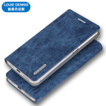Top Quality Brand Flip Stand Leather Case For Lenovo S90 S90T S90U Fashion Mobile Phone Cover + Free Gift