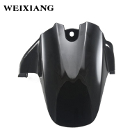 Motorcycle Mudguard For SUZUKI GSXR1000 K5 K7 K9 2005 2010 GSXR600/750 K6 K8 2006 2010 Rear Fender Splash Mud Guard