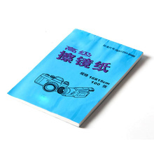 Digicam Cleansing Paper Cleaner Lens Tissue 100 Sheets