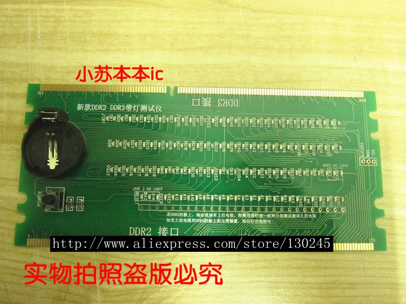 1pcs/lot Desktop DDR2 DDR3 Combo memory with light tester tester DDR2 DDR3 tester In Stock