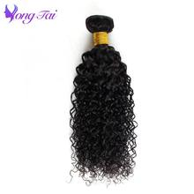 Yuyongtai Brazilian Afro Kinky Curly Hair Extension 1Pcs Nature Color Remy Human Hair Weaving Bundles Double Weft Free Shipping