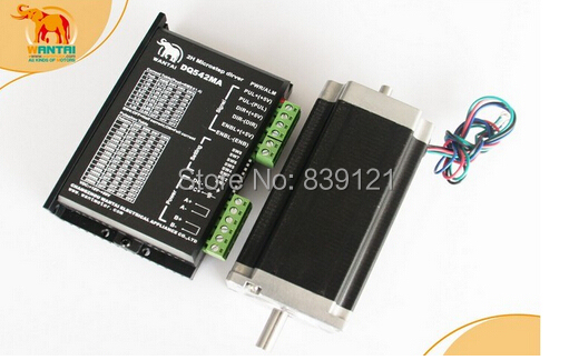 57 stepper motor motor with large torque 2.5NM + supporting stepping motor driver DQ542MA leadshine am882 stepper drive stepping motor driver 80v 8 2a with sensorless detection