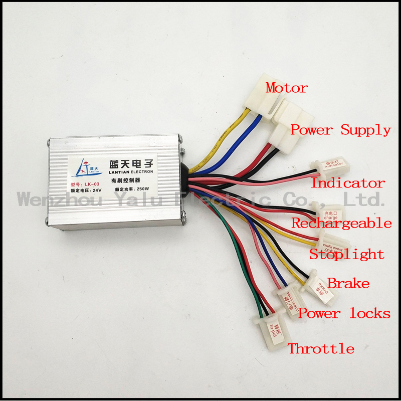 Modified electric bicycle motor intelligent DC brush controller 250W 24V Electric scooter beach car controller