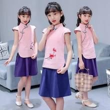 5f710407a Tradicional Chinesa HanFu Roupas Da Menina Das Crianças Vestido Oriental  Tradicional Chinesa HanFu de Manga Curta Estilo de Moda.