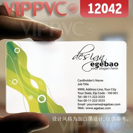 12042 order plastic business cards - matte faces transparent card thin 0.36mm