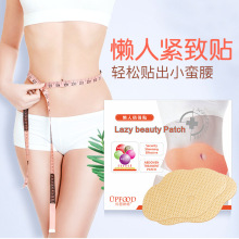 30 pcs CN Herb Slimming Patch beer belly paste reduce thin Belly 3pcs/box*10 boxes