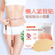 Фотография 30 pcs CN Herb Slimming Patch beer belly paste reduce belly thin paste Belly 3pcs/box*10 boxes